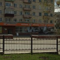 Копьютерный центр, Жирновск