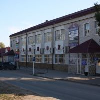 Крытый рынок. Октябрь 2010г., Жирновск