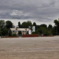 Площадь, Иловля