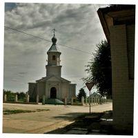 Иловлинская церковь, Иловля