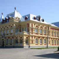 Museum, Камышин
