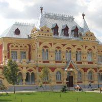 Историко-краеведческий музей, Камышин