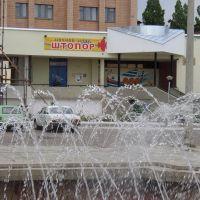 НК Штопор, Камышин