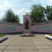 Памятник павшим войнам, Камышин