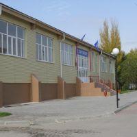 ФОК, Котельниково