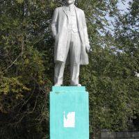 Lenin, Котельниково