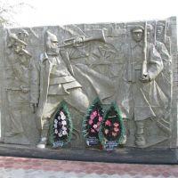 Памятник, Котельниково