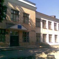 Школа №4, Котельниково