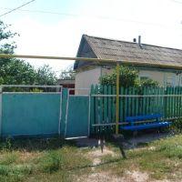 Дом моего деда, Котельниково