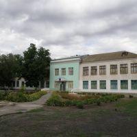 СШ №4, Котельниково
