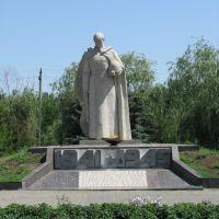 Памятник павшим в Великой Отечественной Войне, Котово