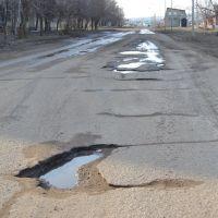 ул. Мира, Котово