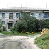 Двор в котором я провёл летние каникулы, Кумылженская