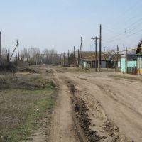 г.Ленинск, ул.Орджоникидзе, Ленинск