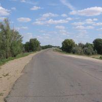 Дорога у Ленинского моста, Ленинск