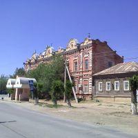 Ленинск, Ленинск