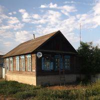 Домик с тарелкой., Ленинск