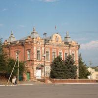 администрация города, Ленинск