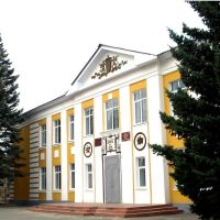 МОУ СОШ №4, Михайловка