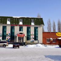 Напротив Автовокзала, Михайловка