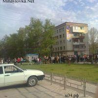 ул. Обороны (Mihaylovka.Net), Михайловка