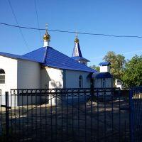 православная церковь, Нехаевский