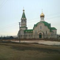 Церковь, Николаевск