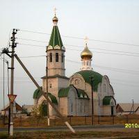 Николаевская Церковь., Николаевск