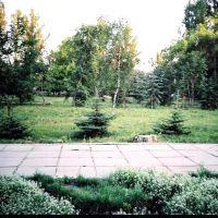 Парк, Новоаннинский