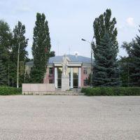 центр г. Новоаннинского, Новоаннинский