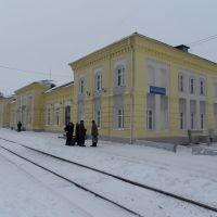Вокзал, Новоаннинский