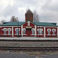 вокзальный комплекс, Новониколаевский