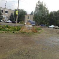 Dorfeingang, Ольховка