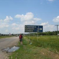 Ortsausgang Olchovka Richtung Klinovka, Ольховка