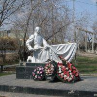 Памятник воинам ВОВ, Палласовка