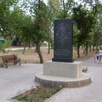 Памятник ЗАЩИТНИКАМ ОТЕЧЕСТВА, Рудня