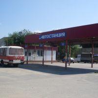 Руднянский автовокзал, Рудня