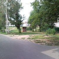 Туалет, Рудня