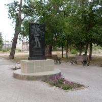 Памятник ЗАЩИТНИКАМ ОТЕЧЕСТВА., Рудня