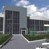 проект строящегося бизнес центра, Светлый Яр