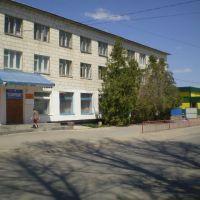 Гостиница Лазоревая, Серафимович
