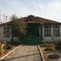 Краеведческий музей, Серафимович