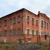 Red House, Серафимович