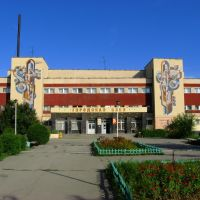 городская Баня, не единственная, Сталинград