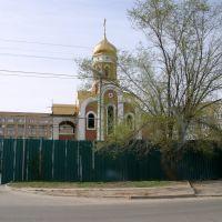Церковь., Сталинград