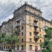 Дом Бэтмэна, Сталинград