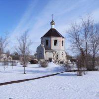 Церковь, Старая Полтавка