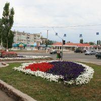 Центр. Урюпинск, Урюпинск