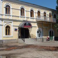 БЫВШЕЕ ГУВД.....  на этом балконе  11 января 1920г. перед жителями станици УРЮПИНСКОЙ выступал КАЛИНИН, Урюпинск