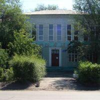 БЫВШИЙ ДОМ ПИОНЕРОВ, Урюпинск